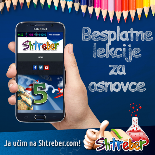 sthreber